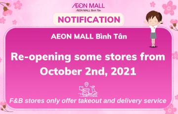 ENG AEON MALL Bình Tân (1000 x 625 px) (1)